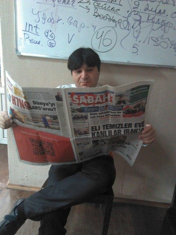 Вадик читает газету